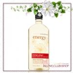 Bath & Body Works Aromatherapy / Body Wash & Foam Bath 295 ml. (Energy - Orange Ginger)