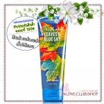 Bath & Body Works / Ultra Shea Body Cream 226 ml. (Orchard Leaves & Blue Sky) *Limited Edition