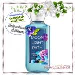 Bath & Body Works / Shower Gel 295 ml. (Moonlight Path)