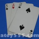 กลไพ่ 1-2-3 (Magic 3 card Monte)