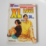 XL LOVE (เล่มเดียวจบ) / อาดาจิ มิซึรุ