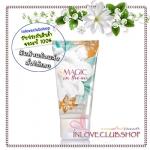 Bath & Body Works / Travel Size Body Cream 70 g. (Magic In The Air)