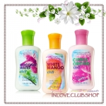Bath & Body Works / Travel Size Body Lotion Trio (Citrus Orchid Chill, Coconut Water Chill, White Mango Chill) *Limited Edition