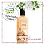 Bath & Body Works / Creamy Luxe Hand Soap 236 ml. (Springtime In Paris)