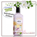 Bath & Body Works / Creamy Luxe Hand Soap 236 ml. (Waterlily & Lilac)
