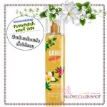 Bath & Body Works / Diamond Shimmer Mist 236 ml. (Oahu Coconut Sunset) *Limited Edition