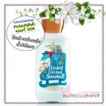 Bath & Body Works / Body Lotion 236 ml. (Frosted Coconut Snowball) *Limited Edition