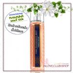 Bath & Body Works / Fine Fragrance Mist 236 ml. (Pumpkin Cupcake) *Limited Edition