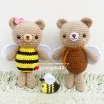 """แพทเทิร์นตุ๊กตาถัก หมีผึ้งคู่รัก 7"""""""
