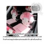 MY MELODY - ชุดเบาะรองนั่งในรถยนต์