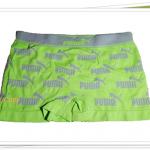 กางเกงในชาย เนื้อนุ่ม สีเขียว B015