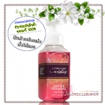Bath & Body Works / Gentle Foaming Hand Soap 259 ml. (A Thousand Wishes)