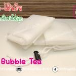 ถุงชา - ถุงกรองชา - ไต้หวัน : สำหรับทำ ชง กรอง อุปกรณ์ทำชาไข่มุก ชานม ชาไต้หวัน ชานมไข่มุก Taiwan Milk Tea Bubble Tea