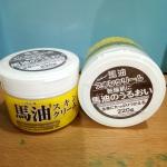 ็Horse oil น้ำมันม้าจากญี่ปุ่น 220g
