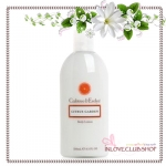 Crabtree & Evelyn / Body Lotion 200 ml. (Citrus Garden)