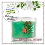 Bath & Body Works Slatkin & Co / Mini Candle 1.3 oz. (Vanilla Bean Noel)