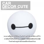 Antenna balls ลูกบอลน่ารักเสียบเสาอากาศรถยนต์ ลายการ์ตูน - BIG HERO BALL