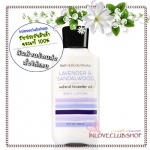 Bath & Body Works / Body Lotion 236 ml. (Lavender & Sandalwood) *Limited Edition
