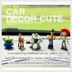 คละแบบ - ตุ๊กตาเซ็ตดิสนีย์ Toy Story 5 ชิ้น วางตกแต่งหน้ารถยนต์