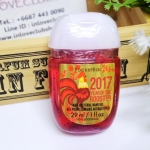 Bath & Body Works / PocketBac Sanitizing Hand Gel 29 ml. (Japanese Cherry Blossom) *Limited Edition