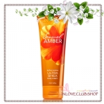 Bath & Body Works / Ultra Shea Body Cream 226 ml. (Sensual Amber)