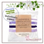 Bath & Body Works / Bath Fizzy 113 g. (Lavender & Sandalwood)