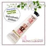Bath & Body Works / Hand Cream 29 ml. (Sorry I'm Latte)