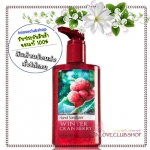 Bath & Body Works / Sanitizing Hand Gel 225 ml. (Winter Cranberry)