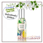Bath & Body Works / Room Spray 42.5 g. (Coconut Leaves)