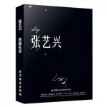 Preorder Boxset LAy EXO