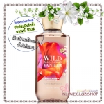 Bath & Body Works / Shower Gel 295 ml. (Wild Madagascar Vanilla)