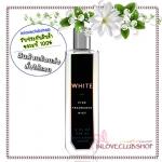 Bath & Body Works / Fine Fragrance Mist 236 ml. (White) *Limited Edition #AIR