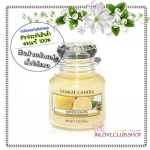 Yankee Candle / Small Jar Candle 3.7 oz. (Meyer Lemon)