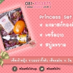 Princess Set 1