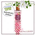 Bath & Body Works / Fine Fragrance Mist 236 ml. (Oahu Coconut Sunset) *Limited Edition #AIR