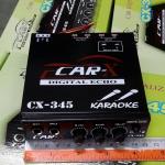 ปรี CAR X CX-345 KARAOKE