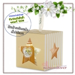 The Body Shop / Gift Set Cube (Moringa)