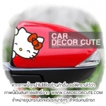 HELLO KITTY - สติ๊กเกอร์ตกแต่งติดกระจกมองข้างรถยนต์