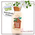 Bath & Body Works / Body Lotion 236 ml. (Gingerbread Latte) *Limited Edition