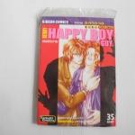 Happy Boy (เล่มเดียวจบ)
