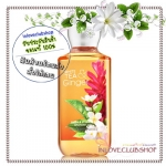 Bath & Body Works / Shower Gel 295 ml. (White Tea & Ginger) *Exclusive