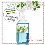 Bath & Body Works / Gentle Foaming Hand Soap 259 ml. (Fresh Rain & Spearmint)