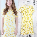 Dress3354-สีขาว Maxi Dress ชุดเดรสยาวทรงสวยลายกล้วย ผ้าเนื้อดีนุ่มยืดขยายได้เยอะ
