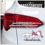 CINNAMOROLL - สติกเกอร์ติดตกแต่งรถยนต์