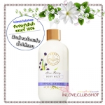 Bath & Body Works / Pure Simplicity Body Milk 245 ml. (Acai Berry) #AIR