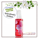 Bath & Body Works / Travel Size Fragrance Mist 88 ml. (Japanese Cherry Blossom)