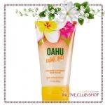 Bath & Body Works / Crushed Coconut Body Scrub 226 g. (Oahu Coconut Sunset) *Limited Edition