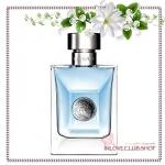Versace / Pour Homme Versace for men Eau de Toilette 100 ml. *ของแท้ Tester กล่องขาว (ไม่มีฝา)