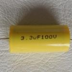 ตัว C เสียงแหลม 3.3uF