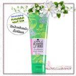 Bath & Body Works / Body Cream 226 ml. (Apple Blossom & Lavender) *Limited Edition